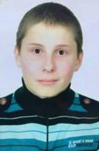 В Киеве пропал мальчик (ФОТО), фото-1