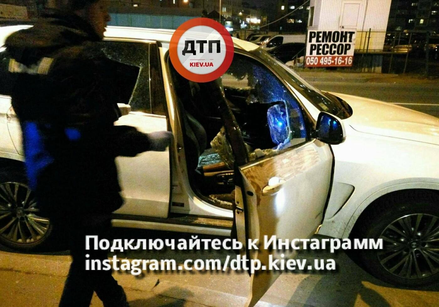 В Киеве со стрельбой ограбили валютчика (ФОТО), фото-3