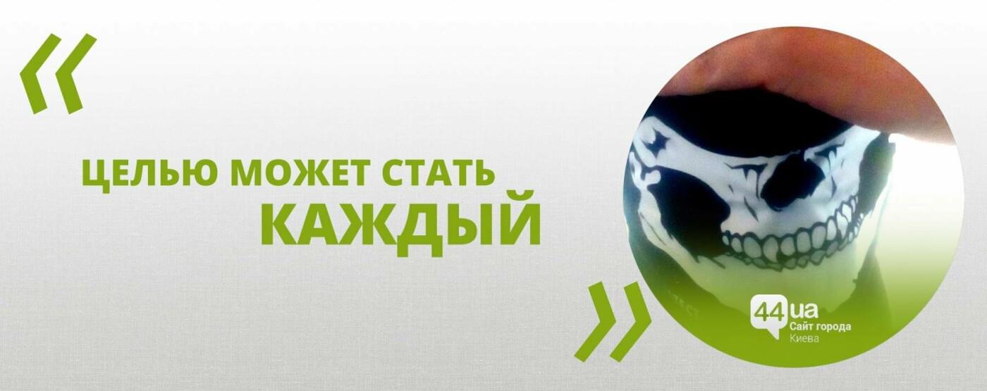 Украинский хакер: Нельзя сказать, что столица абсолютно уязвима, фото-5