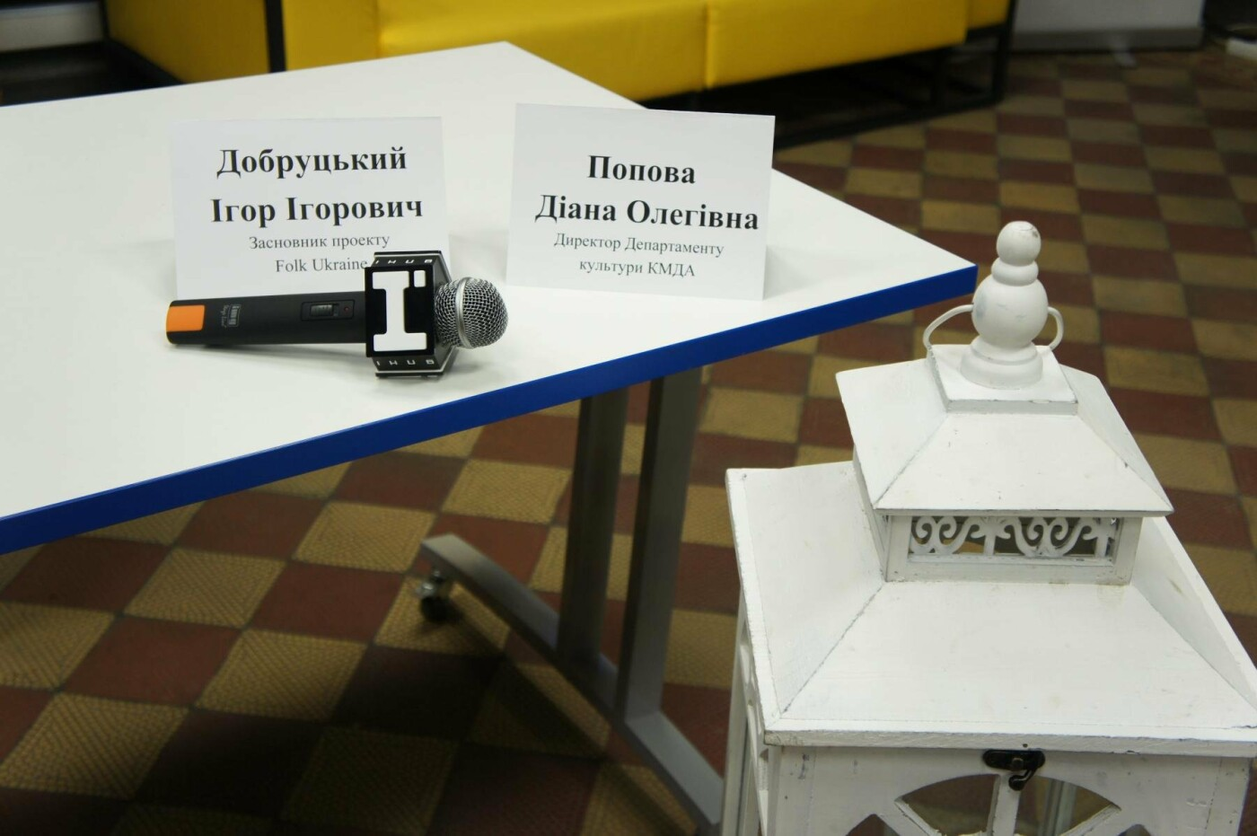 Новогодняя конференция: в Киеве обсудили культурную программу, фото-2