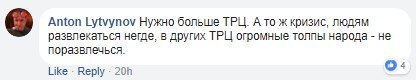 "Завод ""Арсенал"" выставлен на продажу: реакция соцсетей, фото-3"
