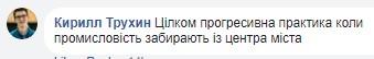 "Завод ""Арсенал"" выставлен на продажу: реакция соцсетей, фото-7"
