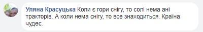 Киевские коммунальщики насыпали горы соли на тротуарах, фото-2
