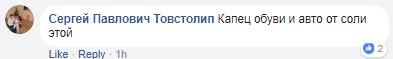 Киевские коммунальщики насыпали горы соли на тротуарах, фото-3