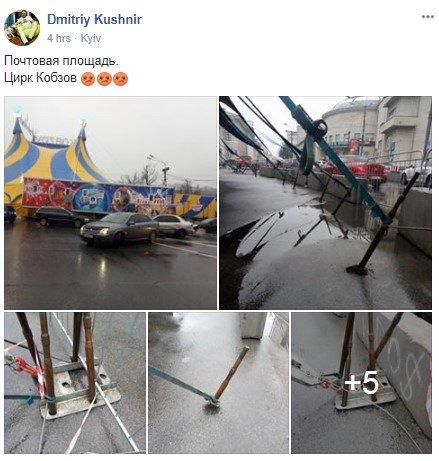 На Контрактовой продырявили асфальт ради цирка, фото-1