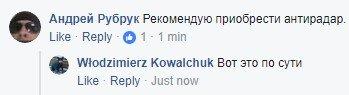 """""""Купи антирадар"""": киевские водители готовятся к новым штрафам, фото-8"""