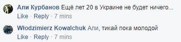 """""""Купи антирадар"""": киевские водители готовятся к новым штрафам, фото-5"""