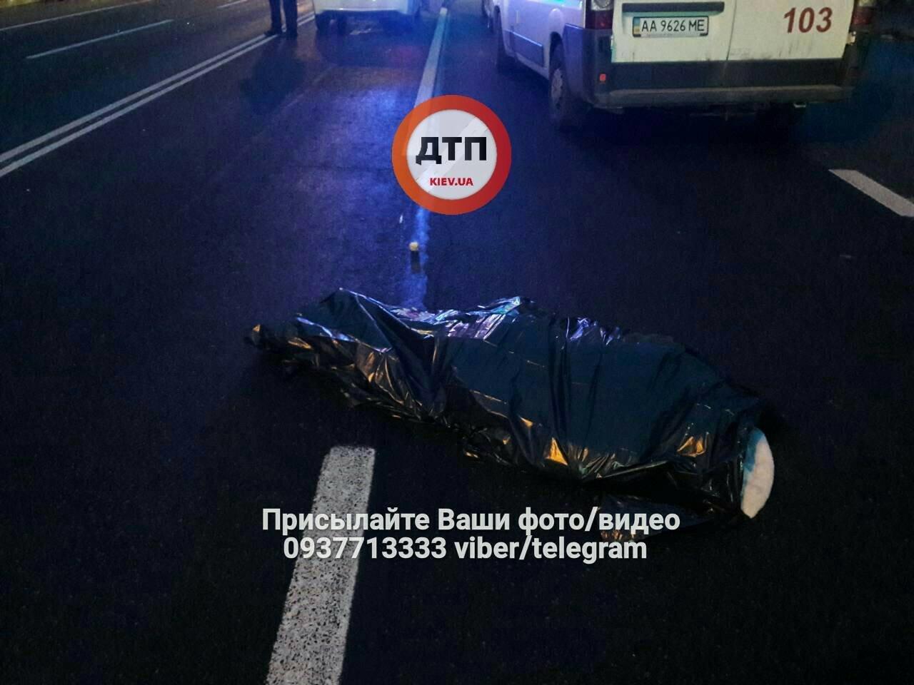 Под Киевом водитель насмерть сбил женщину и скрылся с места ДТП (ФОТО), фото-1