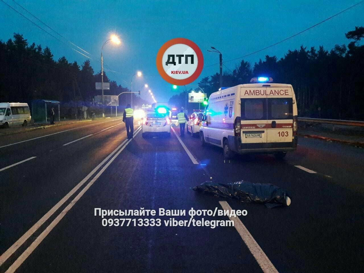 Под Киевом водитель насмерть сбил женщину и скрылся с места ДТП (ФОТО), фото-2