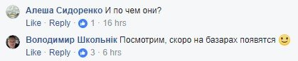 Киевлян возмутила установка камер на Оболони, фото-9