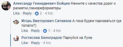 Киевлян возмутила установка камер на Оболони, фото-10