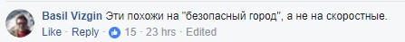 Киевлян возмутила установка камер на Оболони, фото-2