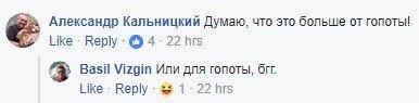 Киевлян возмутила установка камер на Оболони, фото-3