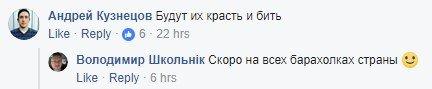 Киевлян возмутила установка камер на Оболони, фото-5