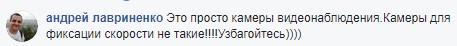 Киевлян возмутила установка камер на Оболони, фото-6