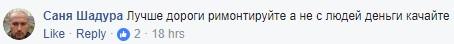 Киевлян возмутила установка камер на Оболони, фото-7