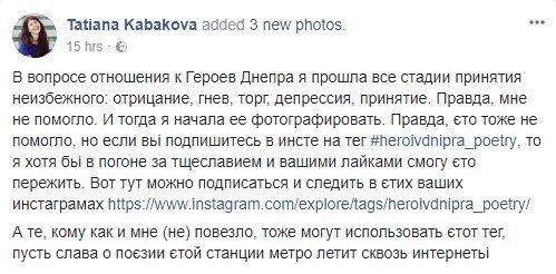 Торговый Киев: у стихийного рынка появился свой Instagram, фото-1
