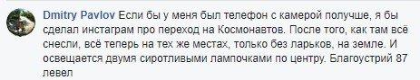 Торговый Киев: у стихийного рынка появился свой Instagram, фото-3