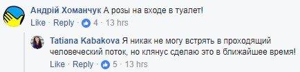 Торговый Киев: у стихийного рынка появился свой Instagram, фото-4