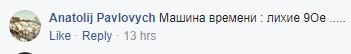 Торговый Киев: у стихийного рынка появился свой Instagram, фото-7