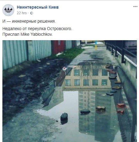 В Киеве нашли переход в стиле Mario, фото-1