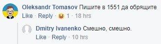 В Киеве нашли переход в стиле Mario, фото-3