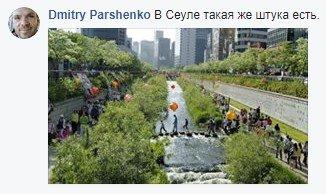 В Киеве нашли переход в стиле Mario, фото-4