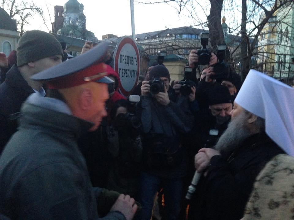 Националисты заблокировали въезд в Киево-Печерскую Лавру (ФОТО), фото-7