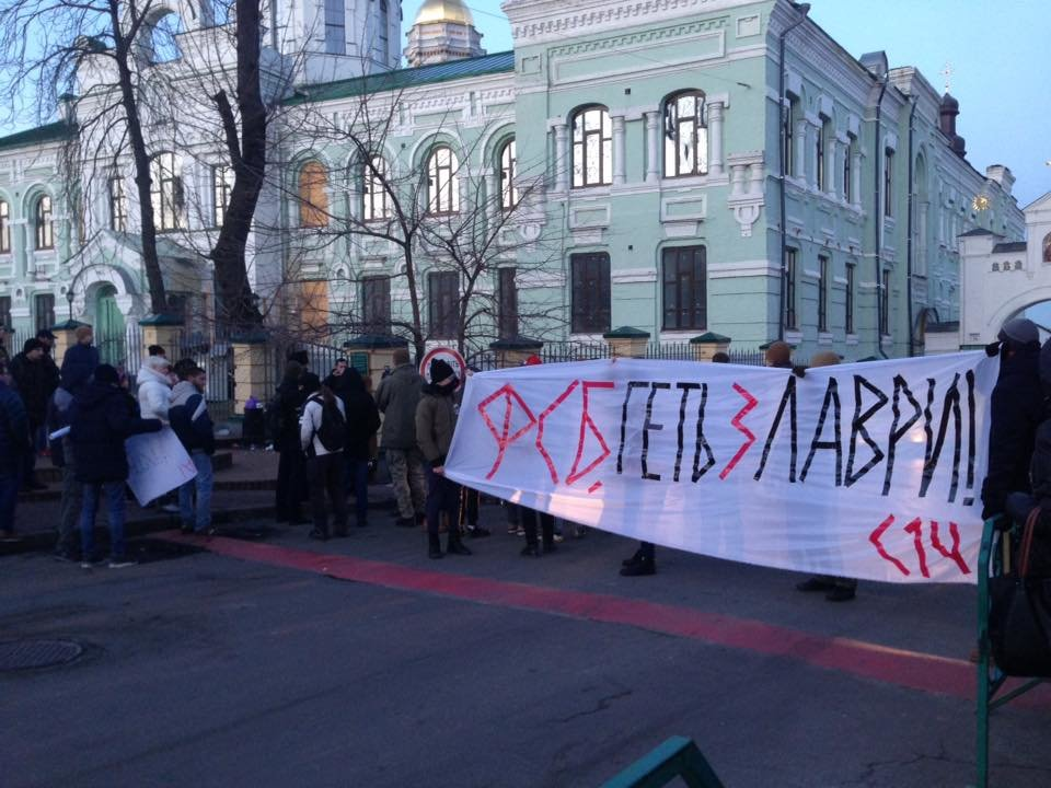 Националисты заблокировали въезд в Киево-Печерскую Лавру (ФОТО), фото-4