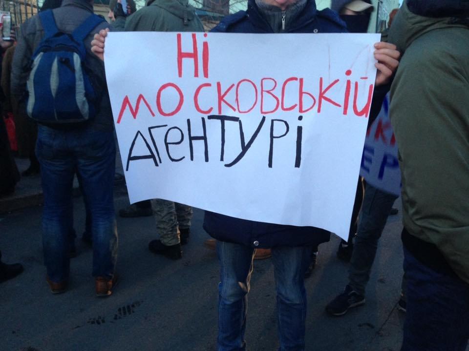 Националисты заблокировали въезд в Киево-Печерскую Лавру (ФОТО), фото-1