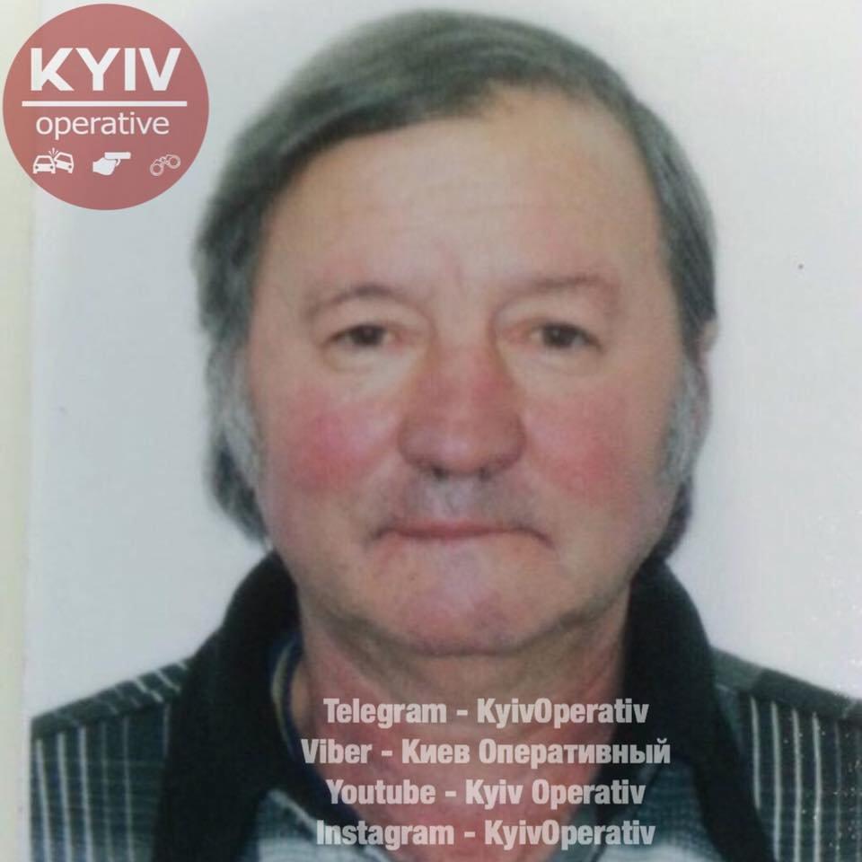 В Киеве пропал мужчина, фото-1