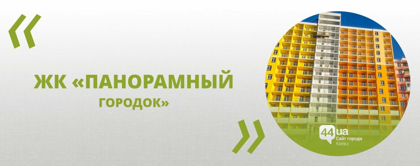 Не выгорело! 5 закрытых киевских новостроек, фото-3