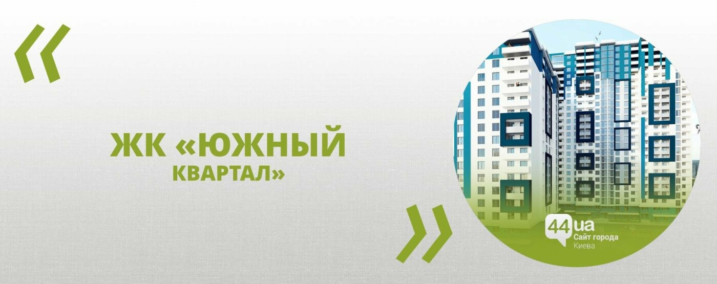 Не выгорело! 5 закрытых киевских новостроек, фото-5