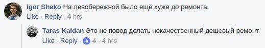 "Киевлянин попросил Деда Мороза спасти ""Олимпийскую"", фото-2"