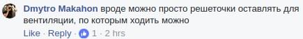 "Киевлянин попросил Деда Мороза спасти ""Олимпийскую"", фото-5"