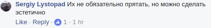 "Киевлянин попросил Деда Мороза спасти ""Олимпийскую"", фото-7"