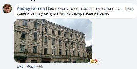 Без разрешения: в Киеве уничтожают здание ХІХ века, фото-7