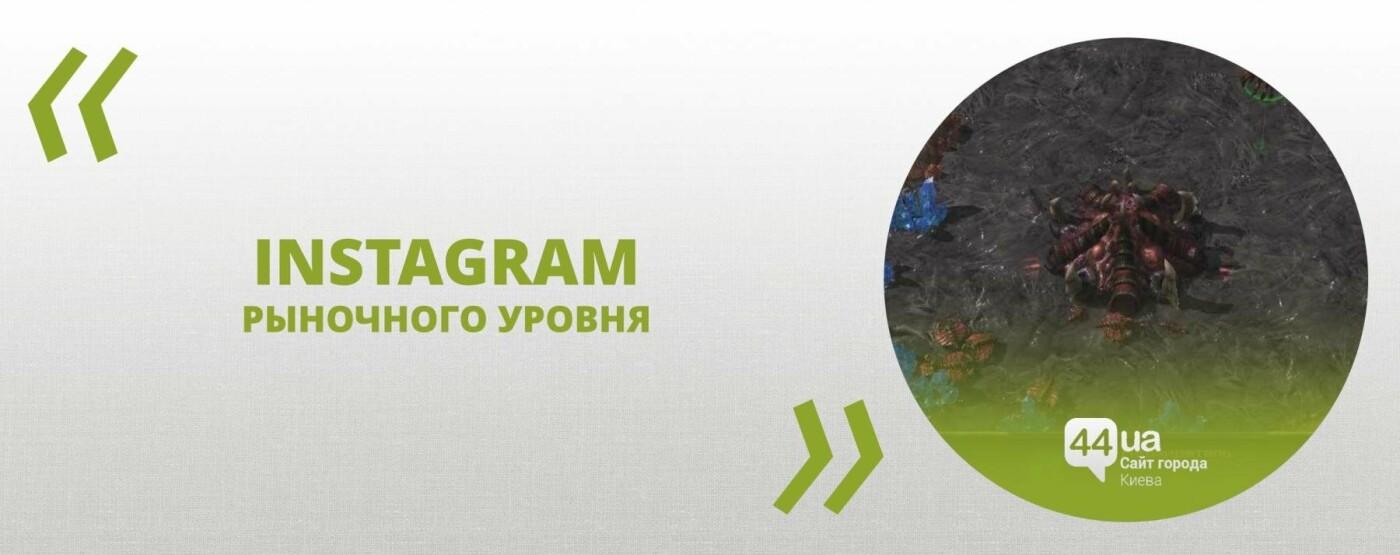 Зрада по-киевски: что произошло в январе, фото-3