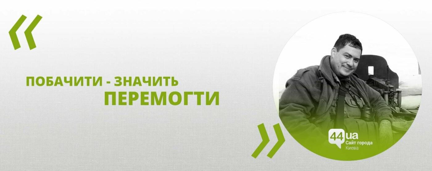 Очі для армії: український стартап виходить на ринок, фото-1
