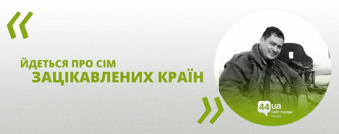 Очі для армії: український стартап виходить на ринок, фото-2