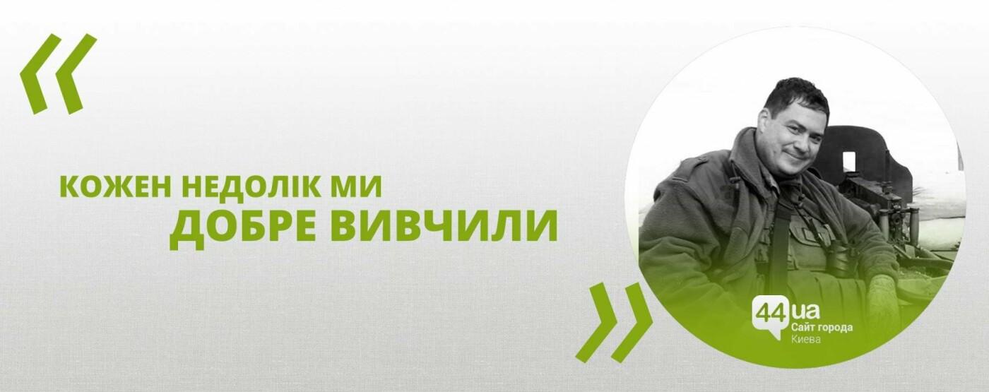 Очі для армії: український стартап виходить на ринок, фото-3