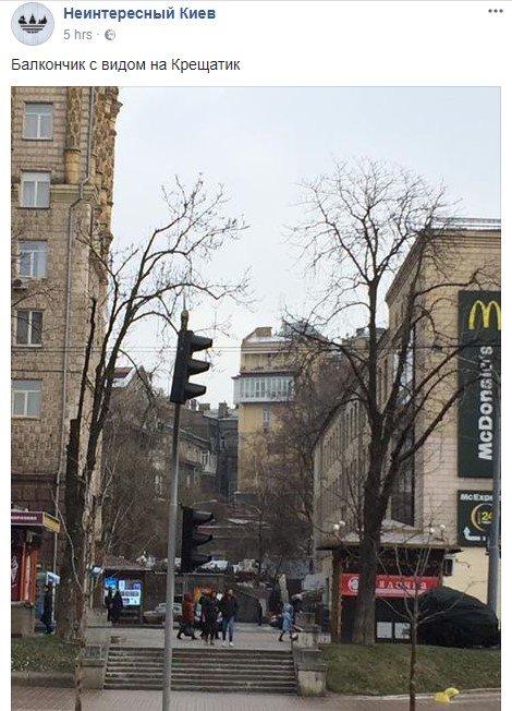 В центре Киева построили царь-балкон (ФОТО), фото-1