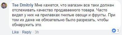 Приятного аппетита: в Киеве продают гнилые гранаты (ФОТО), фото-6
