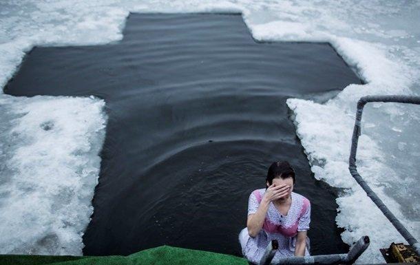 Крещение в Киеве: в каких прорубях можно искупаться, фото-1