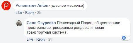Киевские автохамы запарковались в 4 ряда, фото-5
