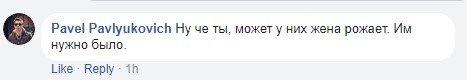 Киевские автохамы запарковались в 4 ряда, фото-3