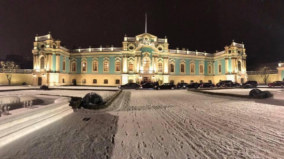В Киеве открыли Мариинский дворец, фото-1