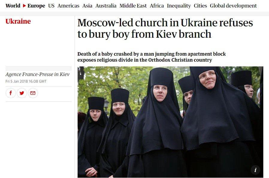 Январская инопресса: читаем топовые темы Киева, фото-2