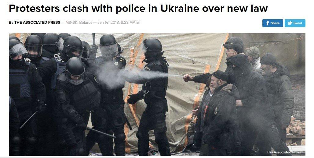 Январская инопресса: читаем топовые темы Киева, фото-6