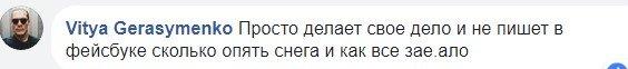 Пожилой киевлянин убрал снег с пути фуникулера (ФОТО), фото-3